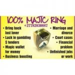 Magic Ring For Money Love Attraction Fame & Protection In Bulwer Call +27782830887 Pietermaritzburg