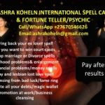 #LOST LOVE SPELLS CASTER$%IN USA,UK,+27670546626 PAY AFTER RESULTS''