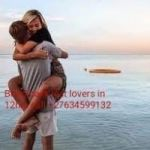 MOST POWERFUL LOVE SPELL CASTER TO RETURN YOUR LOST LOVE BACK CALL +27634599132