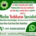 Islamic Wazifa To Get Your Lost Love Back+91-9508380009 Canada