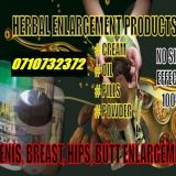 Herbal Penis Enlargement Products In Cape Town East London +27710732372 Port Elizabet