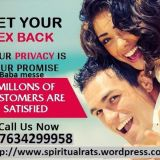 lost love spells classifieds in south africa johannesburg durban Germany uk +27634299958