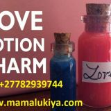 Powerful Love spell caster +27782939744 world's No1 black magic expert in Australia, Canada, New Zealand