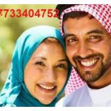 +27733404752 Voodoo Lost Love Spell Caster in Marshall Islands, Mauritania, Mauritius, Mexico, Micronesia,