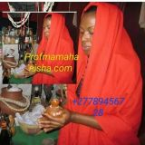 ~@Powerful Lost Love Spell Caster ~@To Fix Relationship And Marriage Problems+27789456728 in Usa,Uk,Canada,Australia.