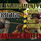 PENIS ENLARGEMENT WITH ENTENGO HERBS CALL/WHATSAPP +27833876160 CAPETOWN