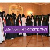 @Lithuania Come and Join illuminati Kingdom +27787917167 and Become Rich in Gauteng, Limpopo, Free State, KwaZulu-Natal