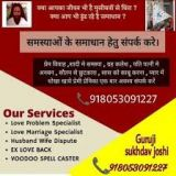 Love Marriage Solution Specialist+91-8053091227
