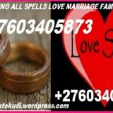 Love Magic Ring For Money Protection Court Cases  Family Issues E.T.C +27603405873
