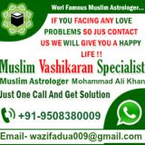 Mohammad Ali +91-9508380009 Dua To Get Your Love Back***